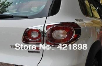 For VW Tiguan 2009 2010 2011 ABS Chrome Tail Light Rear Back Frame Lamp Cover molding