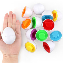6PCS Montessori Learning Education Math Toys Smart Eggs 3D Puzzle Game For Children Popular Toys Jigsaw Mixed Shape Tools