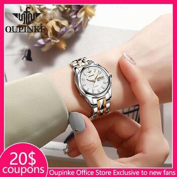 OUPINKE Luxury Gold Mechanical Watch For Women Sapphire Crystal Automatic Watch Ladies Wristwatches Waterproofrelogio feminino 1