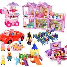Peppa Pig toys George pepa pig family set daddy maddy bath toy