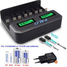 PALO LCD C D rozmiar AA AAA bateria inteligentna szybka ładowarka USB do 1.2V NiMH NiCD AA AAA SC C D rozmiar akumulatory