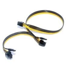 6 פין כדי הכפול 8 פינים (6 + 2) PCI Express מתאם מתח כבל לevga מודולרי כוח אספקת כבל עבור גרפיקה וידאו כרטיס 8 40JB