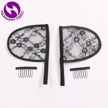 Comb-Clips Wig-Cap Ponytail Lace-Net Making Black for 5pcs Beige