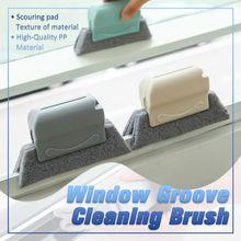 ทำความสะอาดหน้าต่าง Groove แปรงอเนกประสงค์ทำความสะอาดหน้าต่างแปรงห้องน้ำห้องครัวชั้น Gap เครื่องมือทำความสะอาดในครัวเรือน Devic