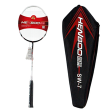 купить HENBOO Lightweight Badminton Set Full Carbon Fiber Training Badminton Racket And Bag Standard Durable Sports Equipment 300g SW-7 по цене 1180.05 рублей