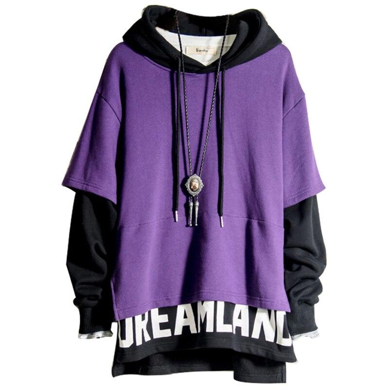 Coréen faux deux capuche adolescent grandes lettres décontracté lâche Hip Hop Sportwear coton élégant épaississement Hoodies veste décontractée homme