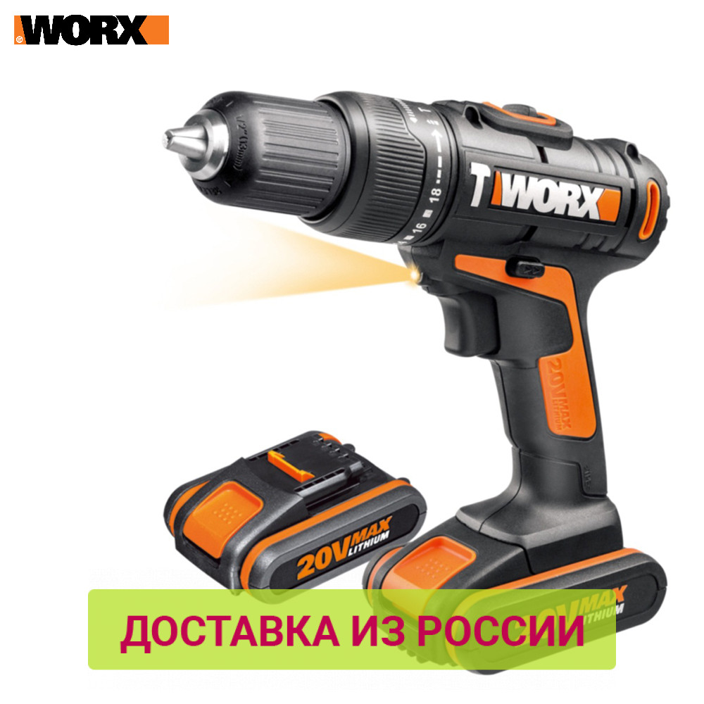 Electric Screwdriver WORX WX371.3 Power tools Screwdrivers Drill impact Drill impacts rechargeable