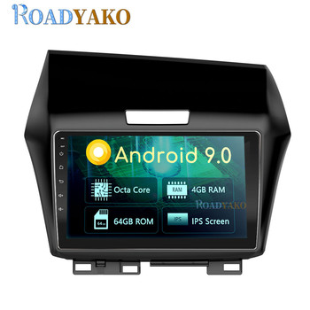 9'' Android Auto Car Radio Video Player For Honda Jade 2013-2017 Stereo Car Navigation GPS Multimedia IPS panta Autoradio 2 Din