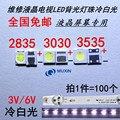50-100 шт., светодиодная подсветка для телевизора LG 2835 3030 3535 3 в 6 в 1 Вт 3 Вт