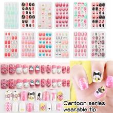 24 шт./компл. Детские конфетные накладные ногти с мультяшным рисунком, детские розовые накладные ногти для маленьких девочек, инструменты дл...
