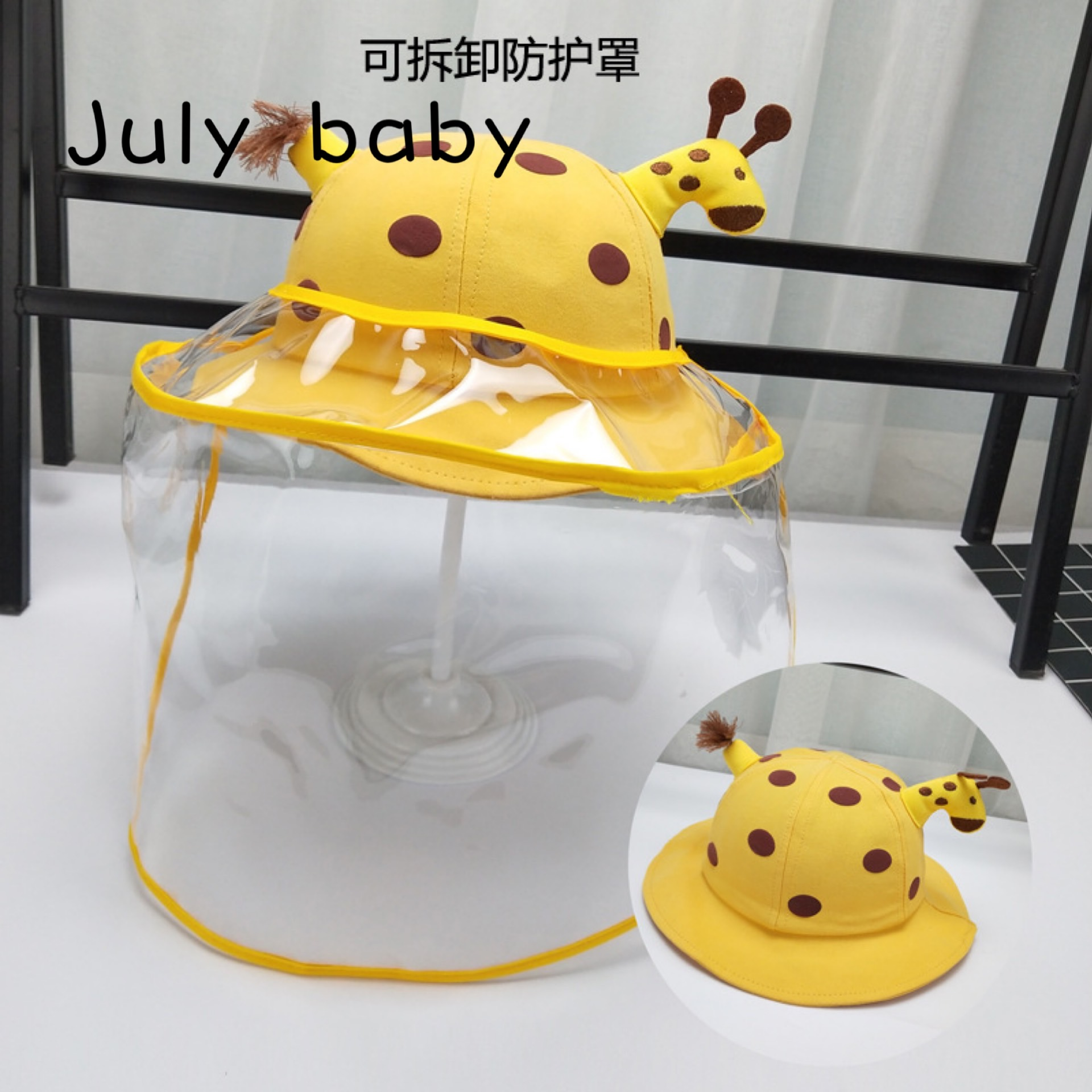 July Baby Cute Fisherman Hat Deer Hat Anti-cross Infection Sunscreen Hat Male And Female Baby Protection Removable