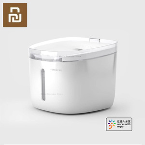 Image 1 - Xiaomi mijia petoneer ペット水ディスペンサー自動ペットウォーターディスペンサー噴水犬猫ペット製品 mijia アプリスマートホーム