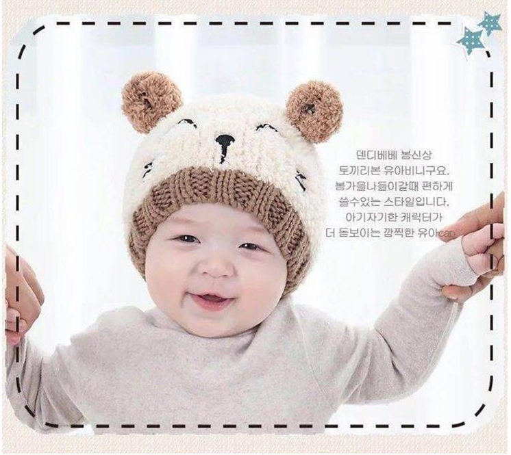 4 Colors Suit Winter Knit Hat Beanie Cap+Scarf  Baby Cute Bear Warm  Velvet Tab Crochet