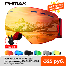 Snowboard Glasses Goggles Skiing-Mask Anti-Fog Outdoor Winter Women PHMAX UV400 Double-Layers