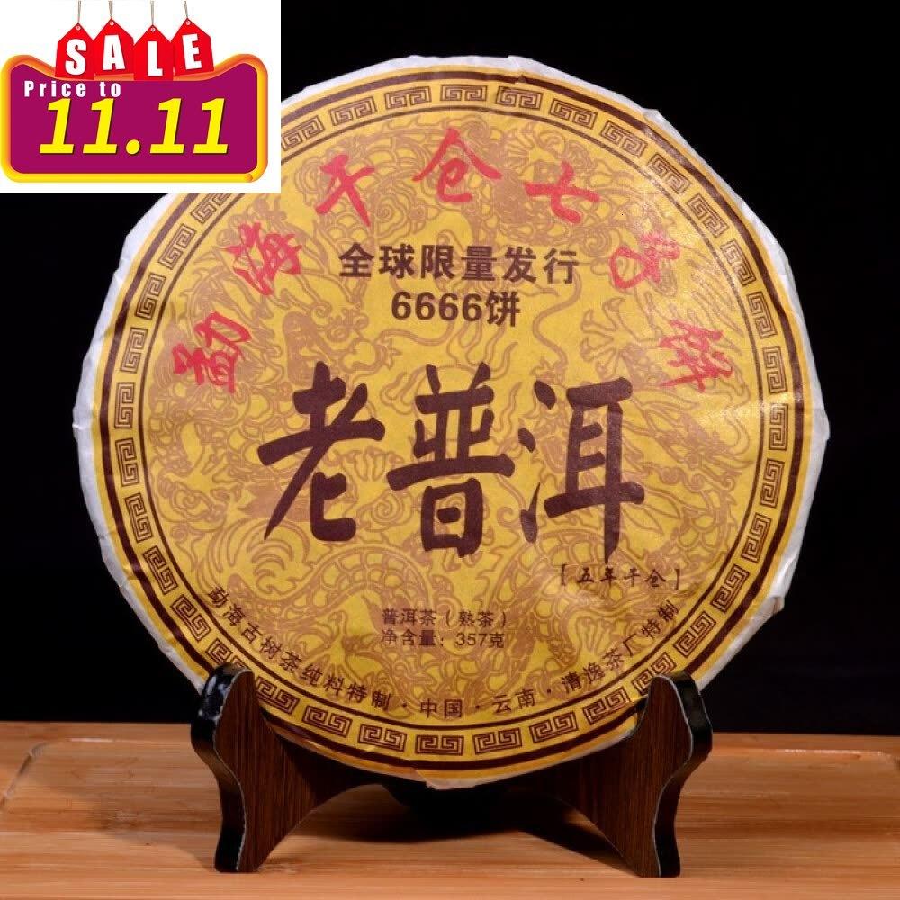 Menghai Dry Warehouse Seven Cakes Old Pu'er Tea One Cake 357 Grams YunNan Pu'er  Old Tea 2012