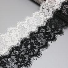 Tela de encaje blanca para costura, listón para ropa, tela de vestido de boda, 8cm, 3 metros/lote