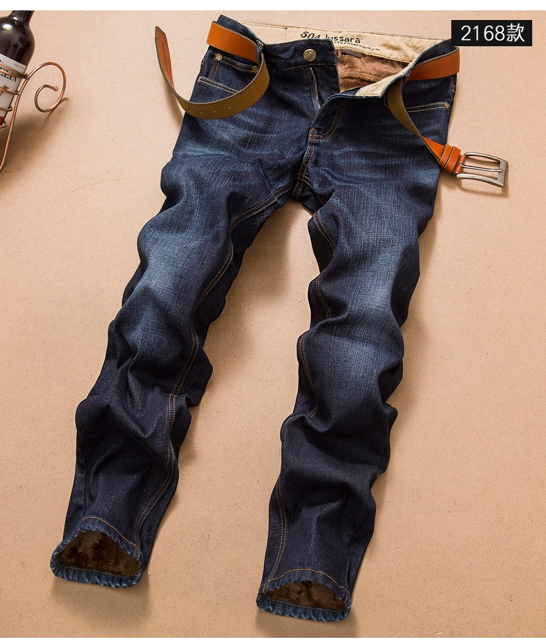 Men's fitted winter jeans new brand clothing plus velvet thick, comfortable and warm youth fashion denim jeans classic waistband