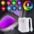 Ночной светильник для унитаза, умный PIR датчик движения, 8 цветов, водонепроницаемый светильник с подсветкой, светодиодный светильник для ун...