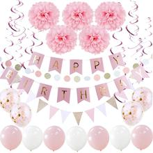 Girl Birthday Decorations Pink  Party Happy Banner Foil Swirls Pom Poms Decor