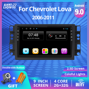 цена на 2 Din Android 9.1 Car Radio For Chevrolet Lova Captiva Gentra Aveo Epica 2006-2011 Dvd Player Car Accessaries Multimedia Player