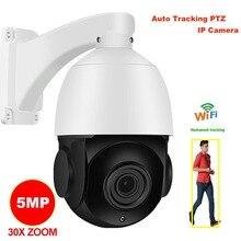 CamHi cámara IP inalámbrica con ZOOM de 5MP, dispositivo humanoide con micrófono incorporado, tarjeta sd de 128GB, seguimiento automático, IR, PTZ