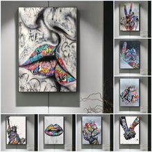 Street Graffiti Art Lover Kissing Abstract Canvas Painting Posters and Prints Hand Wall Art Picture for Living Room Home Decor