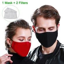 Модная хлопковая маска для лица Tcare PM2.5 с 2 фильтрами с активированным углем для мужчин и женщин