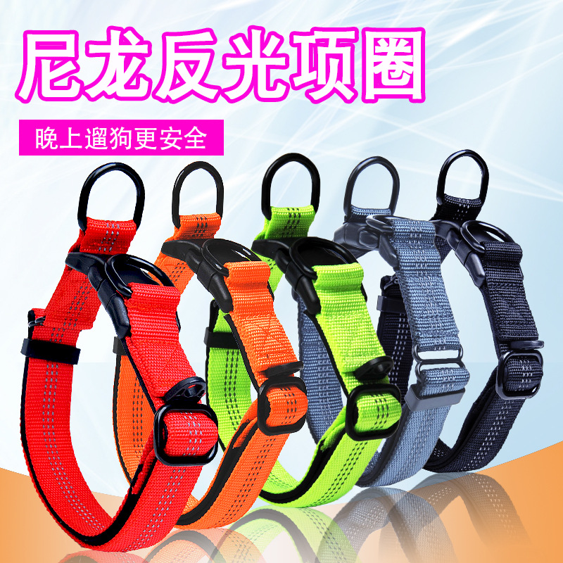 Nylon Dog Collar Medium Large Dog Collar Dog Neck Band Reflective Adjustable Pet Collar