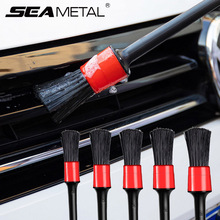 5pcs Car Detailing Brush Auto Cleaning Brushes Car Wash Brush for Car Interior Cleaning Wheel Gap Rims Dashboard Accessories