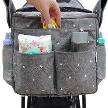 MOTOHOOD Детские Пеленки сумки для рюкзак с надписью MOM Модная Звезда материнства сумка коляска для прогулок многофункциональная подгузник сумка для мамы