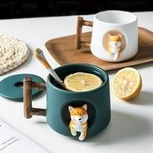 Oussiro INS Shiba Inu Akita DOG, tasse à café et thé de 420ML, STYLE d'europe du nord, DESIGN à la mode