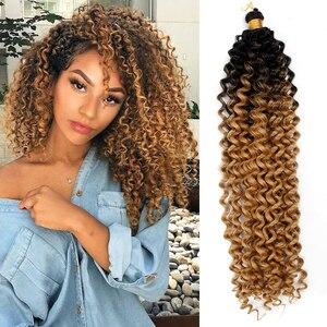 Косички для наращивания волос, волнистые косички, блонд 613 пучков, свободные АФРО Синтетические кудрявые волосы, вязанные крючком, YxCheris