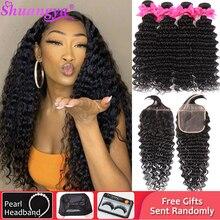 Shuangya Deep Wave Bundles With Closure 100% Virgin Human Hair Bundles With Closure Brazilian Hair Weave Bundles With Closure