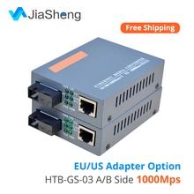HTB-GS-03 A/B Gigabit Fiber Optical Media Converter 1000Mbps Single Mode SC Port 20KM External Power Supply