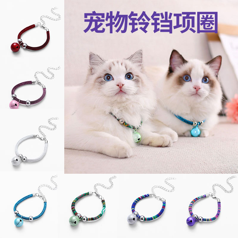 Japan Japanese Style New Style And Wind Cat Neck Ring Pet Cat Small Dogs Dog Dog Bell Neck Ring