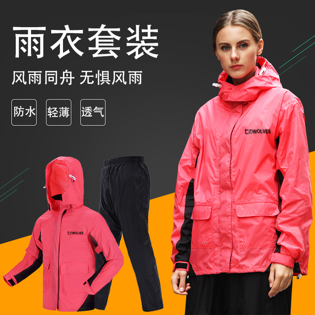 Pink Raincoat Women Jacket Rain Pants Suit Thin Outdoor Sports Adult Hiking Korean Rain Coat Clothes Capa De Chuva Gift Ideas 1