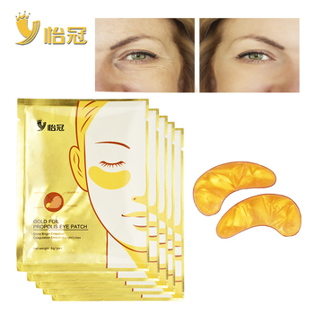 10pcs/5pair Eye Care Treatment & Mask Gold Crystal Collagen Skin Care Eye Patches Dark Circle Bag Under Eye Mask Eye Patch 1