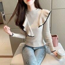 Вязаный пуловер свитер осень 2020 новый корейский стиль с круглым