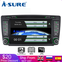 A-Sure 7 Inch 2 Din Car Multimedia Radio DVD player Stereo GPS Navigation For SKODA Octavia Yeti Fabia 2009-2013 BT RDS DAB+ SWC
