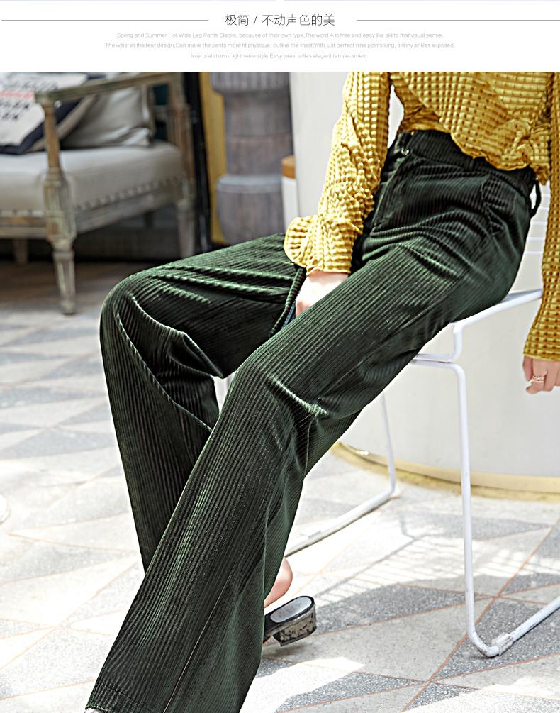 Corduroy Wide Leg Pants Women 19 Autumn Pleuche High Waist Casual Loose Full Length Pants Korean Palazzo Plus Size Trousers 6