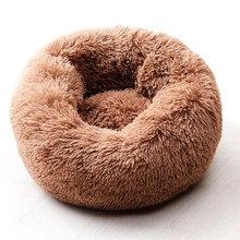 Willstar łóżko dla psa zimowe ciepłe długie pluszowe łóżka do spania jednolity kolor miękkie psy domowe mata dla kota poduszka Dropshipping tanie tanio Mechanicznej wash Oddychające Stałe S66390250 Łóżka i sofy Koral polar 0 33 TO 1 8 kg 40cm 50cm 60cm 70cm 80cm 90cm 100cm