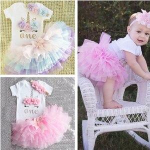 Детские юбки-пачки для девочек 2020, одежда для девочек на первый день рождения, одежда для крещения 1 год
