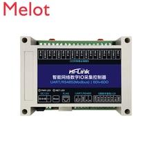 Sqr 6 канальный пульта дистанционного управления реле rs232