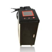 Машина для лазерной очистки поверхности удаления ржавчины 1000