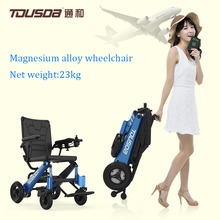 2020 new product Foldable lightweight travel electric wheelchair for handicapped