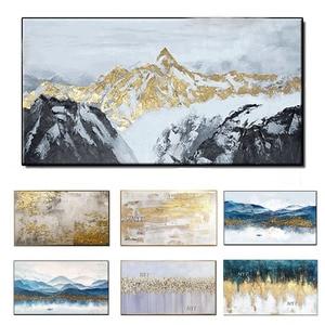 Image 1 - 2020 لوحة Cuadros لتزيين الجدران ومطبوعات 100% مرسومة باليد ، وجداريات جبلية ذهبية ، ديكور غرفة المعيشة