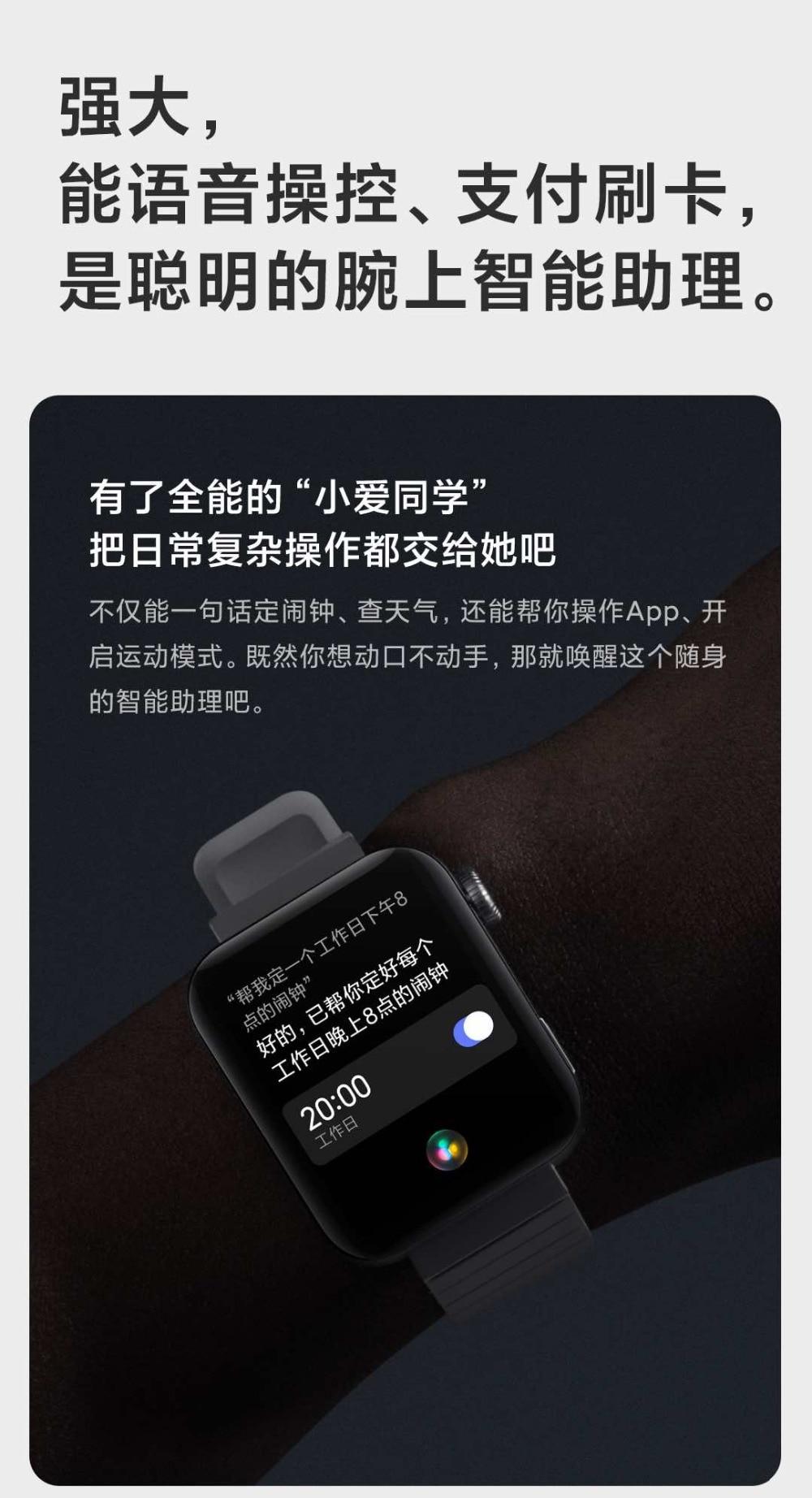 Newest Xiaomi Watch (17)