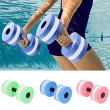 EVA пена для воды плавающие гантели для плавания в бассейне для занятий аэробикой автоматический поплавок водные штанги для занятий йогой фитнесом