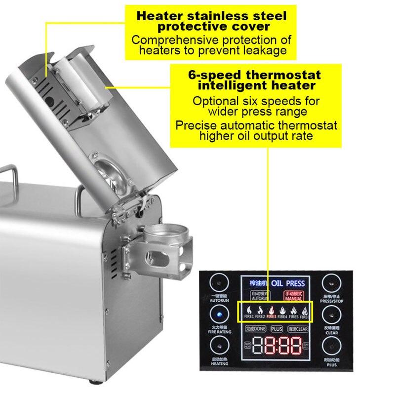 La potencia máxima del hogar es de 1500W prensa de aceite la pantalla de funcionamiento táctil de temperatura de seis velocidades puede funcionar continuamente durante 24 horas - 5