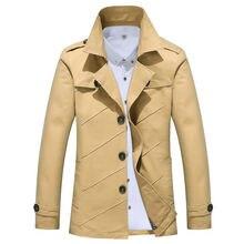 Мужская осенне зимняя куртка деловая Повседневная хлопковая